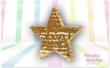 Пиньята Звезда gold
