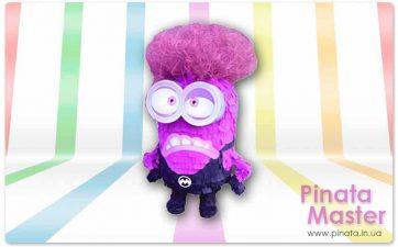 Пиньята Миньон Фиолетовый