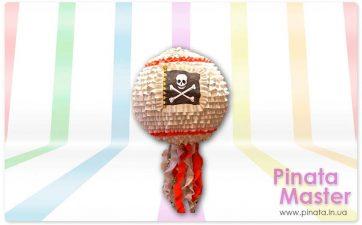 Пиньята пиратская