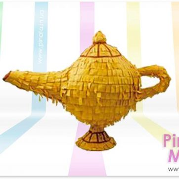 Пиньята Лампа Аладина