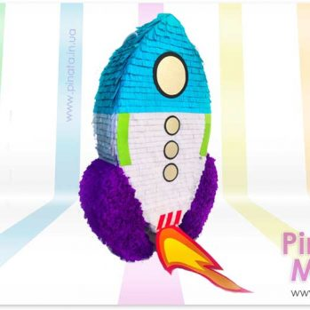 Пиньята Ракета