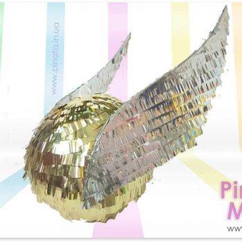 Пиньята Золотой Снитч
